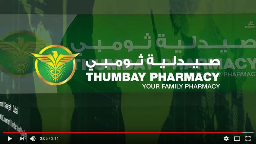 Thumbay Pharmacy Kenz Hypermarket Ajman